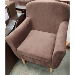 """Кресло """"Орион"""" 2 категории"""